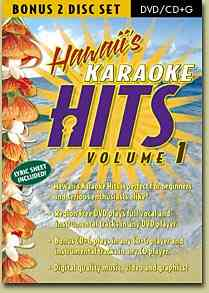 HAWAII'S KARAOKE HITS V1 HAWAIIAN DVD MUSIC VIDEO