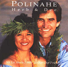 NA LEI ALOHA POPULAR HAWAIIAN VOCAL MUSIC CD