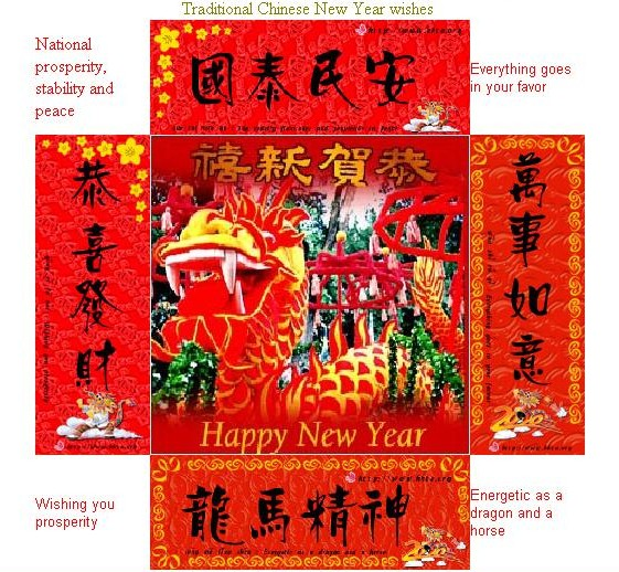 HAPPY CHINESE NEW YEAR LUNAR CALENDAR