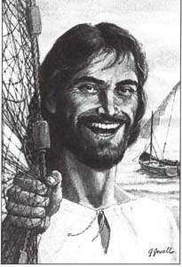 LAUGHING JESUS PENCIL DRAWING